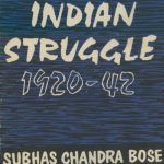 सुभाष चंद्र बोस रचित पुस्तक The Indian Struggle