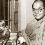 Subhas Chandra Bose Biography in Hindi | सुभाष चंद्र बोस जीवन परिचय