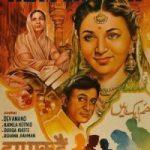 हम एक हैं (1946)