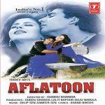 अफलातून (1997)