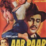 आर-पार (1954)