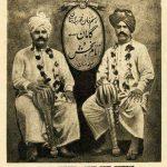गामा पहलवान अपने छोटे भाई इमाम बख्श के साथ