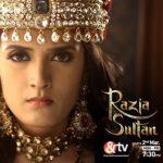टीवी धारावाहिक रज़िया सुल्तान (2015)
