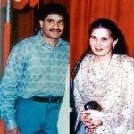 दाऊद इब्राहिम अपनी पत्नी के साथ