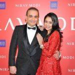 नीरव मोदी अपनी पत्नी के साथ