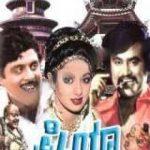 प्रिया (1979)