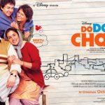 फिल्म - दो दुनी चार (2010)