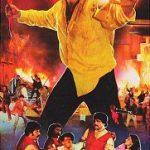 फिल्म - नरसिम्हा (1991)