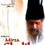 मिर्जा ग़ालिब (1988)