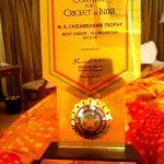 शुभमन गिल का पुरस्कार एम.ए.चिदंबरम ट्रॉफी
