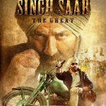 सिंह साहब द ग्रेट (2013)