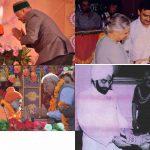 कुमार स्वामीजी विभिन्न राज्यों के मुख्यमंत्रियों से सम्मान ग्रहण करते हुए