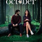 फ़िल्म अक्टूबर (2018)