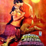 फिल्म सत्यम शिवम सुंदरम का पोस्टर
