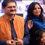रोहिताश गौड़ अपनी पत्नी और बेटी के साथ