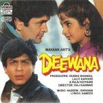 शाहरुख़ खान डेब्यू फिल्म दीवाना (1992)
