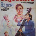 फिल्म बैजू बावरा (1952)