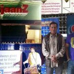 भाईजान रेस्तरां मुंबई में