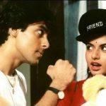 सलमान खान फिल्म मैंने प्यार किया में