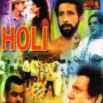 फिल्म - होली (1984)