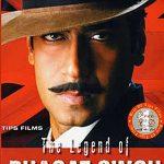 फिल्म - द लेजेंड ऑफ़ भगत सिंह (2002)