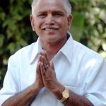 B. S. Yeddyurappa Biography in Hindi | बी॰ एस॰ येदियुरप्पा जीवन परिचय