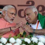 बी. एस. येदियुरप्पा नरेंद्र मोदी के साथ