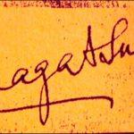 भगत सिंह हस्ताक्षर