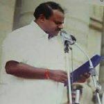 एच. डी. कुमारस्वामी शपथ ग्रहण करते हुए