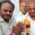 एच. डी. कुमारस्वामी अपने पिता के साथ