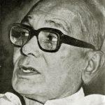 Jayaprakash Narayan Biography in Hindi | जयप्रकाश नारायण जीवन परिचय
