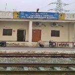 भारत सरकार द्वारा स्थापित राम प्रसाद बिस्मिल रेलवे स्टेशन