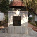 राम प्रसाद बिस्मिल समाधि स्थल