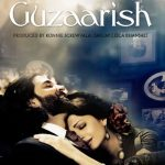 स्वरा भास्कर बॉलीवुड फिल्म (अभिनेत्री) - गुज़ारिश (2010)