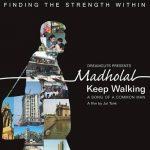 स्वरा भास्कर अंग्रेजी फिल्म (अभिनेत्री) - Madholal Keep Walking (2009)