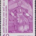 स्वाति तिरुनाल राम वर्मा की डाक टिकट