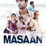 फिल्म - मसान (2015)