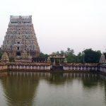 चिदंबरम मंदिर