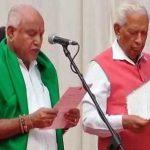येदियुरप्पा 23 वें मुख्यमंत्री के रूप में शपथ ग्रहण करते हुए