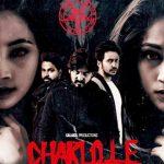 अनुकृति वास अपनी डेब्यू फिल्म Charlote (2016) में