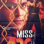 बाबा सहगल की डेब्यू फिल्म मिस 420
