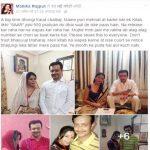 भय्यूजी महाराज की शादी से पहले मल्लिका राजपूत का फेसबुक पोस्ट