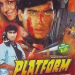 फिल्म प्लेटफॉर्म (1993)