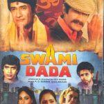 फिल्म - स्वामी दादा (1982)