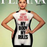 हुमा कुरैशी फेमिना मैग्जीन के पृष्ठ (Cover) पर