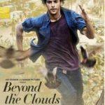 ईशान खट्टर फिल्म - Beyond The Clouds (2017) में