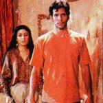 मिलिंद सोमन का पहला अंग्रेजी टीवी शो A Mouthful of Sky (1995)