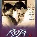 ए. आर. रहमान की डेब्यू फिल्म रोजा