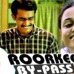 शशांक खेतान की डेब्यू फिल्म रुड़की बाय-पास एक अभिनेता के रूप में