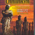 संजय मिश्रा का पहला टीवी शो चाणक्य (1991)
